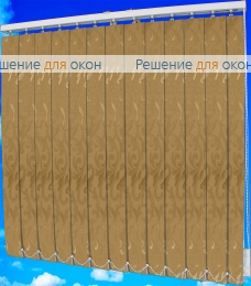 Жалюзи вертикальные ЛЕЙЛА 2868 т.бежевый от производителя жалюзи и рулонных штор РДО