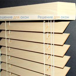 50мм, Жалюзи горизонтальные 50 мм, арт. Light Bleached Oak ламинация от производителя жалюзи и рулонных штор РДО