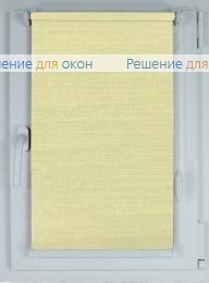 Рулонные шторы КОМПАКТ LIMA BLO 10519 кремовый от производителя жалюзи и рулонных штор РДО