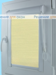 Уни  ЛИМА Б/О 10519 кремовый от производителя жалюзи и рулонных штор РДО