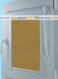 Уни  ЛИМА Б/О 7654 кофейный от производителя жалюзи и рулонных штор РДО