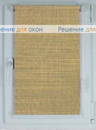 Рулонные шторы КОМПАКТ LIMA 7424 кофейный от производителя жалюзи и рулонных штор РДО