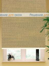 Коробные рулонные шторы РК-42 Бокс квадрат  ЛИМА 7424 кофейный от производителя жалюзи и рулонных штор РДО