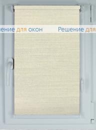 Рулонные шторы КОМПАКТ LIMA 7429 кремовый от производителя жалюзи и рулонных штор РДО