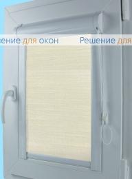 Уни  ЛИМА 7659 кремовый от производителя жалюзи и рулонных штор РДО