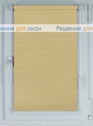 Рулонные шторы КОМПАКТ LIMA 8206 марципан от производителя жалюзи и рулонных штор РДО
