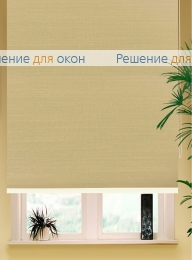 Коробные рулонные шторы РК-42 Бокс квадрат  ЛИМА 8206 марципан от производителя жалюзи и рулонных штор РДО