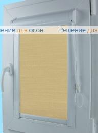 Уни  ЛИМА 8206 марципан от производителя жалюзи и рулонных штор РДО