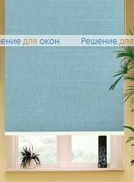 Коробные рулонные шторы РК-42 Бокс квадрат  ЛИМА 8210 ниагара от производителя жалюзи и рулонных штор РДО