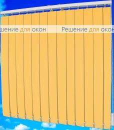 Жалюзи вертикальные тканевые, Жалюзи вертикальные ЛАЙН  04 персиковый от производителя жалюзи и рулонных штор РДО