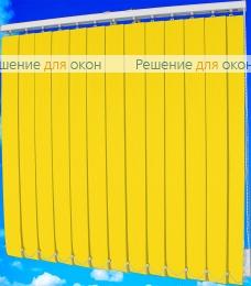 Жалюзи вертикальные тканевые, Жалюзи вертикальные ЛАЙН  071 желтый от производителя жалюзи и рулонных штор РДО