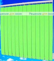 Жалюзи вертикальные тканевые, Жалюзи вертикальные ЛАЙН  080 зеленый от производителя жалюзи и рулонных штор РДО