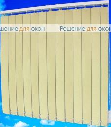 Жалюзи вертикальные ЛЮКС 2 крем от производителя жалюзи и рулонных штор РДО
