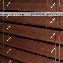 Жалюзи горизонтальные 50 мм, арт. Mahogany бамбук от производителя жалюзи и рулонных штор РДО