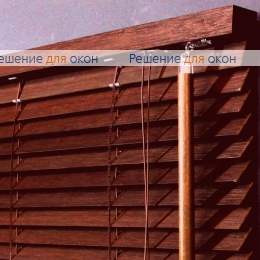 25мм, Жалюзи горизонтальные 25 мм, арт. Mahogany бамбук от производителя жалюзи и рулонных штор РДО
