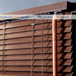 25мм, Жалюзи горизонтальные 25 мм, арт. Mahogany от производителя жалюзи и рулонных штор РДО