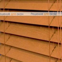 Жалюзи горизонтальные 50 мм, арт. Maple от производителя жалюзи и рулонных штор РДО