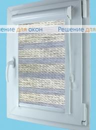 Вегас Зебра  METALLIK BLO 2 от производителя жалюзи и рулонных штор РДО