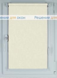 Рулонные шторы КОМПАКТ МИРАКЛ 402 слоновая кость от производителя жалюзи и рулонных штор РДО