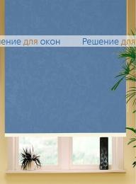 Коробные рулонные шторы РК-42 Бокс квадрат  МИРАКЛ 662 голубой от производителя жалюзи и рулонных штор РДО