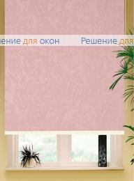 Коробные рулонные шторы РК-42 Бокс квадрат  МИРАКЛ 893 светло-розовый от производителя жалюзи и рулонных штор РДО
