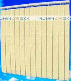 Жалюзи вертикальные МИРАКЛ II 02 кремовый от производителя жалюзи и рулонных штор РДО