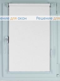 Компакт на створку окна, Рулонные шторы КОМПАКТ МИРАНДА 901 Жемчужно-белый от производителя жалюзи и рулонных штор РДО