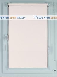 Рулонные шторы КОМПАКТ MIRANDA 902 Слоновая кость от производителя жалюзи и рулонных штор РДО