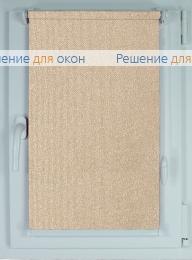Рулонные шторы КОМПАКТ MIRANDA 903 Бежевый от производителя жалюзи и рулонных штор РДО