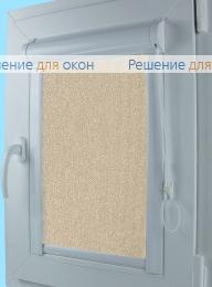 Уни  МИРАНДА 903 Бежевый от производителя жалюзи и рулонных штор РДО