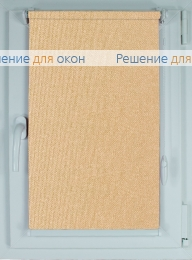Рулонные шторы КОМПАКТ MIRANDA 904 Миндальный от производителя жалюзи и рулонных штор РДО