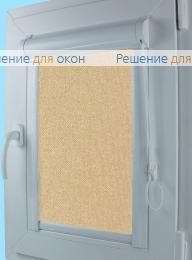 Уни  МИРАНДА 904 Миндальный от производителя жалюзи и рулонных штор РДО