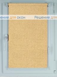 Компакт на створку окна, Рулонные шторы КОМПАКТ МИРАНДА 905 Ванильный от производителя жалюзи и рулонных штор РДО