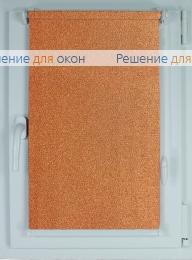 Компакт на створку окна, Рулонные шторы КОМПАКТ МИРАНДА 908 Оранжевый от производителя жалюзи и рулонных штор РДО
