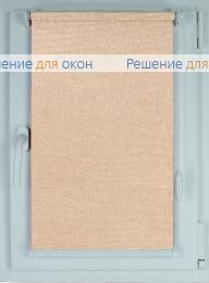Рулонные шторы КОМПАКТ MIRANDA 911 Сливочный от производителя жалюзи и рулонных штор РДО