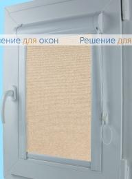 Уни  МИРАНДА 911 Сливочный от производителя жалюзи и рулонных штор РДО