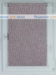 Компакт на створку окна, Рулонные шторы КОМПАКТ МИРАНДА 915 Пастельно-фиолетовый от производителя жалюзи и рулонных штор РДО