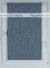 Компакт на створку окна, Рулонные шторы КОМПАКТ МИРАНДА 916 Синий от производителя жалюзи и рулонных штор РДО