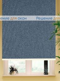 Коробные рулонные шторы РК-42 Бокс квадрат  МИРАНДА 916 Синий от производителя жалюзи и рулонных штор РДО