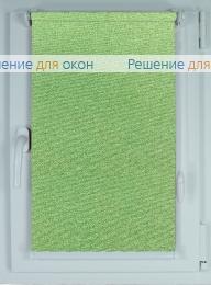 Компакт на створку окна, Рулонные шторы КОМПАКТ МИРАНДА 917 Фисташковый от производителя жалюзи и рулонных штор РДО