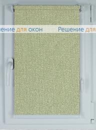 Компакт на створку окна, Рулонные шторы КОМПАКТ МИРАНДА 918 Светло-зеленый от производителя жалюзи и рулонных штор РДО