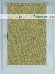 Компакт на створку окна, Рулонные шторы КОМПАКТ МИРАНДА 919 Оливковый от производителя жалюзи и рулонных штор РДО