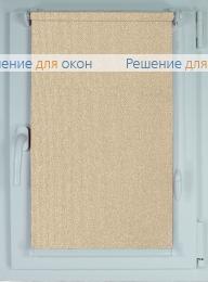 Рулонные шторы КОМПАКТ MIRANDA BLO 7297 Бежевый от производителя жалюзи и рулонных штор РДО