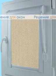 Уни  МИРАНДА Б/О 7297 Бежевый от производителя жалюзи и рулонных штор РДО