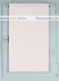 Рулонные шторы КОМПАКТ MIRANDA BLO 7854 Слоновая кость от производителя жалюзи и рулонных штор РДО