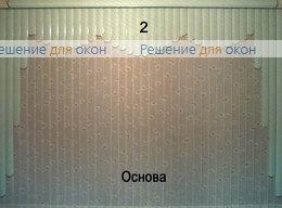 Жалюзи мультифактурные, Жалюзи мультифактурные Модель №13 от производителя жалюзи и рулонных штор РДО