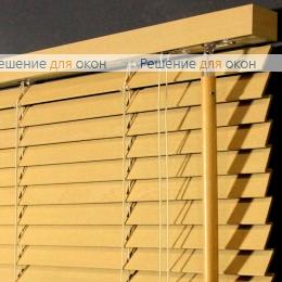 25мм, Жалюзи горизонтальные 25 мм, арт. Natural от производителя жалюзи и рулонных штор РДО