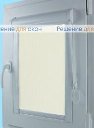 Уни  ОМЕГА 2261 бежевый (300см) от производителя жалюзи и рулонных штор РДО