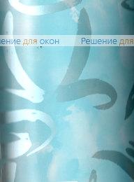 Жалюзи вертикальные платиковые АКВАМАРИН светло-голубой от производителя жалюзи и рулонных штор РДО