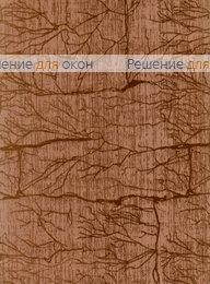 Жалюзи вертикальные пластиковые, Жалюзи вертикальные платиковые ФРОСТ золото от производителя жалюзи и рулонных штор РДО